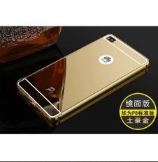 Ôn Tập Ốp Lưng Cho Huawei P8 Nguyen Khối Gương Vang