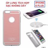 Giá Bán Ốp Lưng Dẻo Tich Hợp Sạc Khong Day Cho Iphone 6 6S Plus Đơn Giản Để Trang Bị Cong Nghệ Sạc Khong Day Cho Iphone Trong Hồ Chí Minh