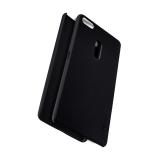 Bán Ốp Lưng Nhựa Cứng Nillkin Cho Asus Zenfone 3 Ultra Zu680Kl Đen Vietnam Rẻ