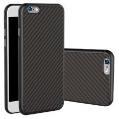 Bán Ốp Lưng Nillkin Cacbon Synthetic Fiber Cho Iphone 6 Plus 6S Plus 6 Đen Có Thương Hiệu Nguyên