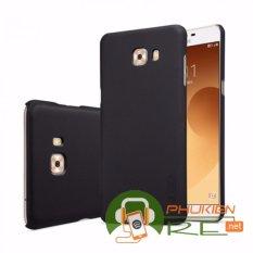 Giá Bán Ốp Lưng Nillkin Samsung C9 Pro Tốt Nhất