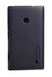 Giá Bán Ốp Lưng Nokia Lumia 520 525 Nillkin Đen Tốt Nhất