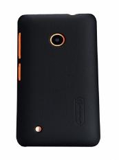 Ôn Tập Ốp Lưng Nokia Lumia 530 Nilllkin Đen Mới Nhất