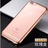 Bán Ốp Lưng Ou Silicone Viền Danh Cho Iphone 6 6S Gold Rose Ou