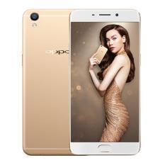 Mua Oppo F1 Plus 64Gb Vang Hang Phan Phối Chinh Thức Mới