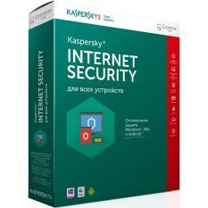 Hình ảnh Phần mềm diệt virus Kaspersky Internet Sercurity 1PC (BOX)