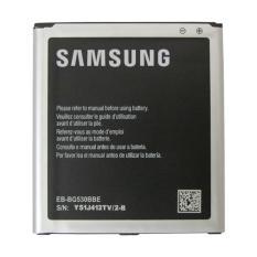 Hình ảnh Pin cho điện thoại Samsung Galaxy J2 Prime (G532)