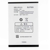 Mua Pin Cho Oppo Find 7A X9000 X9007 X9006 X9076 X9077 Blp569