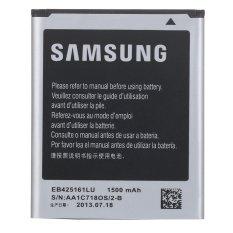 Bán Pin Cho Samsung Galaxy Trend Plus S7580 Đen Hang Nhập Khẩu Hà Nội