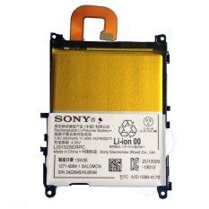 Giá Bán Pin Danh Cho Sony Xperia Z1 L39H Hang Nhập Khẩu Mới