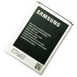 Ôn Tập Pin Điện Thoại Danh Cho Samsung Note 2 N7100 Eb595675Lu