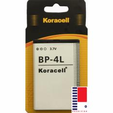Chiết Khấu Pin Koracell Nokia Bl 4L Có Thương Hiệu