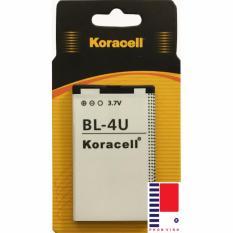 Pin Koracell Nokia Bl 4U Koracell Chiết Khấu