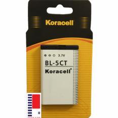 Mã Khuyến Mại Pin Koracell Nokia Bl 5Ct Đen Trong Hồ Chí Minh