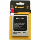 Bán Pin Koracell Samsung Galaxy Core I8260 Hồ Chí Minh Rẻ