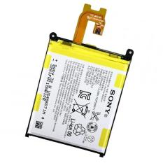 Pin Linh Kiện Thay Thế Sony Xperia Z2,Z3 Verizon