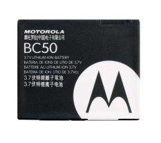 Cửa Hàng Bán Pin Motorola Bc50 Dung Cho Motorola L6 L7