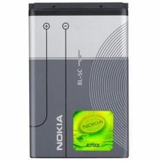 Pin Nokia BL- 5C - tăng kèm que chọc sim tiên dụng - BH 6 tháng