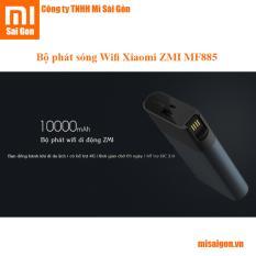 Hình ảnh pin phát wifi di động từ sim 3G/4G kiêm sạc dự phòng zmi mf885
