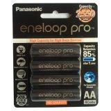 Bán Pin Sạc Aa Panasonic Eneloop Pro Bk 3Hcce Rẻ Hồ Chí Minh