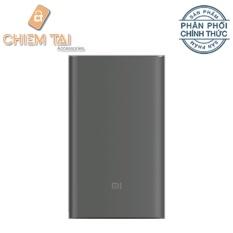 Pin sạc dự phòng 10000mAh Xiaomi Power Gen 2 2017 - Hãng phân phối chính thức