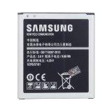 Pin Samsung Galaxy Grand Prime Đen Hang Nhập Khẩu Nguyên