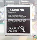 Giá Bán Pin Samsung Galaxy Mega 5 8 I9152 Chinh Hang Hang Nhập Khẩu Trong Hà Nội