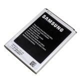 Chiết Khấu Pin Samsung Galaxy Note 2 N7100 Eb595675Lu Bạc Samsung