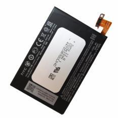 Pin thay thế cho HTC One M7 2300mAh