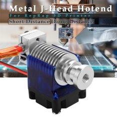 Hình ảnh Máy in E3D V6 J-đầu Hotend 1.75 mét Dây Tóc Bowden Máy Đùn Vòi Phun 0.4 mét TE560-quốc tế