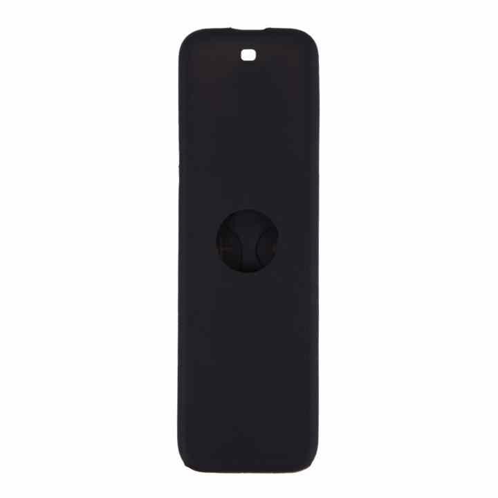 Vỏ Silicone Bảo Vệ Chống Bụi Dành Cho Remote Điều Khiển Apple TV 4 (Đen) – Quốc Tế
