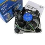Mã Khuyến Mại Quạt Chip Intel Socket 1155 1150 Box Hà Nội