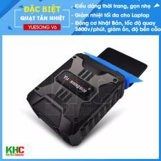Hình ảnh Quạt hút tản nhiệt laptop Yuesong V6 - Cổng sạc USB - Kim Hải Computer