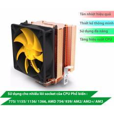Quạt làm mát CPU đa năng dùng cho Socket 775/ 1155/ 1156/ 1366, AMD 754/ 939/ AM2/ AM2+/ AM3 PCCOOLER S90