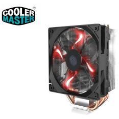 Hình ảnh Quạt tản nhiệt Cooler Master T400i ( Led Đỏ ) - PWM, Hiệu năng mạnh mẽ