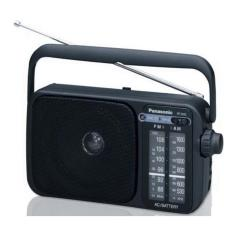 Mua Radio Panasonic Rf 2400 Mới