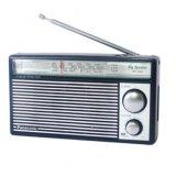 Bán Radio Panasonic Rf 562D Đen Panasonic Rẻ