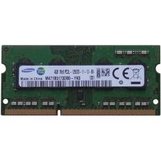 Ram 4G của laptop - Hàng nhập khẩu(Not Specified) - Hàng nhập khẩu