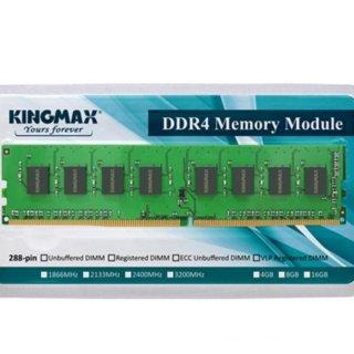 Ram KINGMAX DDR4 4GB bus 2400MHz PC thumbnail