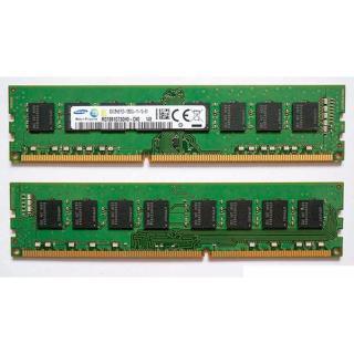 RAM ma y ti nh đê ba n DDRIII 2GB bus 1333 Mhz (Xanh Lá) thumbnail