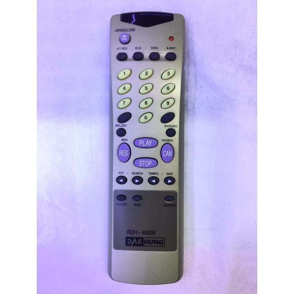 Bảng giá Remote đầu đĩa Ariang DH-3600/DH-4200/ DH-4500