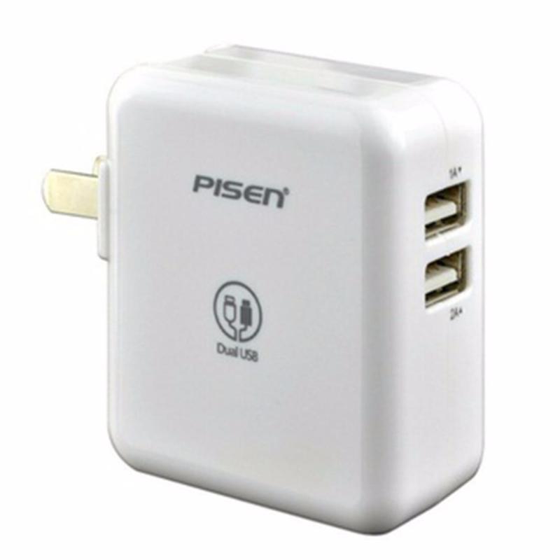 Sạc cao cấp 2 cổng PISEN Dual USB Charger 1.0A & 2.4A (Trắng)