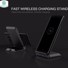 Bán Mua Sạc Đứng Khong Day Qi Nillkin Mc018 Cho Samsung Note Fe Nilkin Fast Wireless Charging Stand For Samsung Note Fe