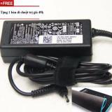 Giá Bán Sạc Laptop Dell 19 5V 3 34A Đầu Đạn Chan Nhỏ Tặng Ban Di Chuột Mới Nhất