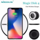 Giá Bán Sạc Nhanh Khong Day Qi Nillkin Magic Disk 4 Cho Iphone X Nillkin Magic Disk 4 Fast Charger Qi Wireless Charger For Iphone X Mới