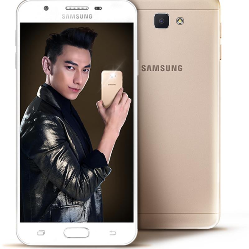 Samsung Galaxy J7 Prime Gold (On7 2016) 32GB - Hàng nhập khẩu