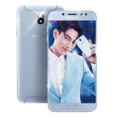 Bán Mua Samsung Galaxy J7 Pro Xanh Hang Chinh Hang Mới Hồ Chí Minh