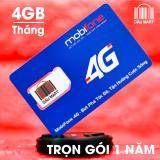 Mua Sim 4G Mobifone Mdt250A Trọn Goi 1 Năm Giống F500 4Gb Thang Rẻ Hồ Chí Minh