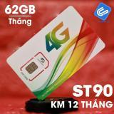 Ôn Tập Sieu Sim Dcom 3G 4G Viettel St90 Km 60Gb Thang Miễn Phi Thang Đầu
