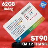 Giá Bán Sieu Sim Dcom 3G 4G Viettel St90 Km 60Gb Thang Tặng Thang Đầu Sieu Hot 2018 Trực Tuyến Hà Nội